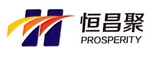 青岛恒昌聚国际贸易有限公司 最新采购和商业信息
