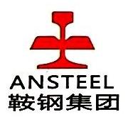 鞍钢广州汽车钢有限公司 最新采购和商业信息