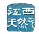 江西天然气莲花有限公司 最新采购和商业信息