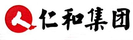 广州植珍日用品有限公司 最新采购和商业信息