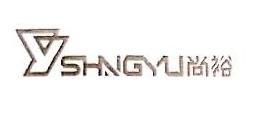 广州尚裕化工机械设备有限公司 最新采购和商业信息