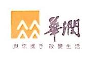 深圳市汉威华基股权投资有限公司 最新采购和商业信息