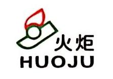上海火炬标准件有限公司 最新采购和商业信息