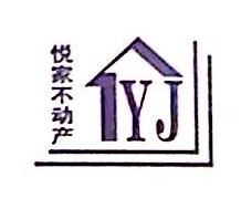 郑州悦家房地产经纪有限责任公司 最新采购和商业信息
