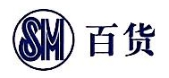 厦门盛名来雅百货有限公司 最新采购和商业信息