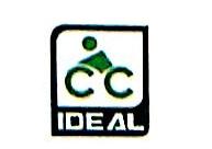 爱地雅(东莞)自行车有限公司 最新采购和商业信息