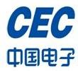 深圳中电长城能源有限公司 最新采购和商业信息