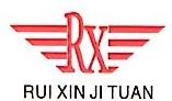 江西瑞新仓储有限公司 最新采购和商业信息