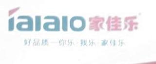 中山市家佳乐生活电器有限公司 最新采购和商业信息