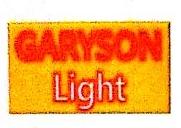 昆山盖瑞森电光源制造有限公司 最新采购和商业信息