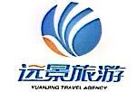 杭州远景旅行社有限公司广州分公司 最新采购和商业信息