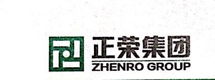 南京正荣置业发展有限公司
