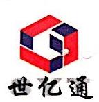 北京世亿通华顿机械设备有限公司 最新采购和商业信息