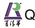 江西万年清华珠宝有限公司 最新采购和商业信息