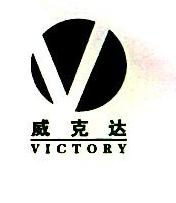 南京威克达电气有限公司
