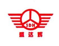 深圳市盛达辉物流有限公司 最新采购和商业信息