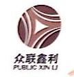 南京众联鑫利股权投资企业(有限合伙) 最新采购和商业信息
