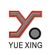 深圳市粤兴电子有限公司 最新采购和商业信息