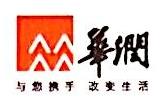 沈阳华润热电有限公司 最新采购和商业信息