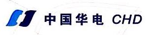 华电国际宁夏新能源发电有限公司