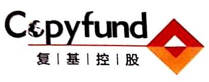 上海复基资产管理有限公司 最新采购和商业信息