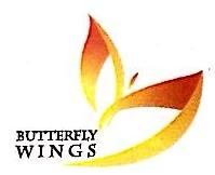 蝴蝶翅膀(北京)文化传媒有限公司