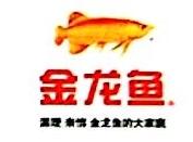 益海嘉里(白城)粮油食品工业有限公司 最新采购和商业信息