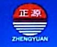 天津市正源制冷设备有限公司 最新采购和商业信息