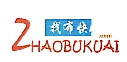 广州米布网络科技有限公司 最新采购和商业信息