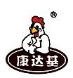 河北康达畜禽养殖有限公司