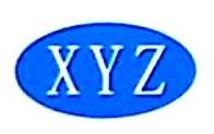 北京志精远测科技发展有限公司 最新采购和商业信息