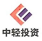 沈阳中轻原材料有限公司