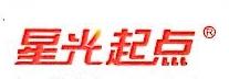 深圳市星光起点信息技术有限公司 最新采购和商业信息