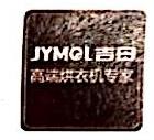 宁波吉母电器有限公司 最新采购和商业信息
