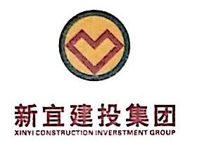 四川新宜建设投资集团有限公司 最新采购和商业信息