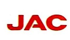 阳泉市三江工程机械设备有限公司 最新采购和商业信息