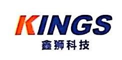 上海鑫狮科技有限公司 最新采购和商业信息