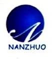 东莞市南卓电子科技有限公司 最新采购和商业信息