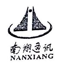 深圳市南翔通讯设备有限公司 最新采购和商业信息