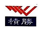 北京积吉胜投资管理有限公司