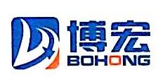 博宏信息技术有限公司河南分公司