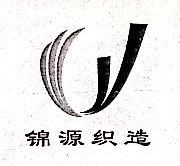 绍兴县吾久纺织品有限公司 最新采购和商业信息