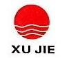深圳市旭杰五金机械设备有限公司 最新采购和商业信息