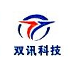 河南双讯软件科技有限公司 最新采购和商业信息