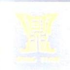 晋江鼎天纺织有限公司 最新采购和商业信息