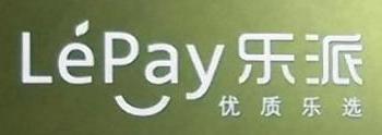 深圳市乐派农产品有限公司 最新采购和商业信息