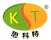 深圳市思科特印刷科技有限公司 最新采购和商业信息