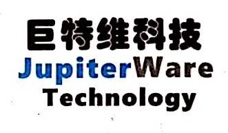 深圳巨特维科技有限公司 最新采购和商业信息