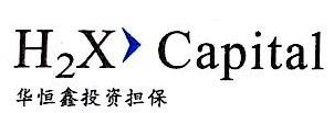 华恒鑫投资担保有限公司 最新采购和商业信息