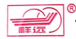 清远双江颜料有限公司 最新采购和商业信息